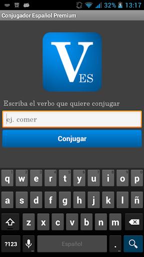 西班牙语变位辞典付费完整版