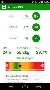 体重指数计算器