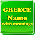 Greece Baby Names & Meaning