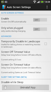Auto Screen On Off(Smart Cover - screenshot thumbnail