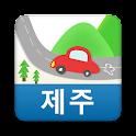 길따라떠나는여행[제주]