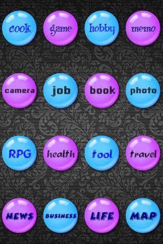 MarbleDecoKey- screenshot