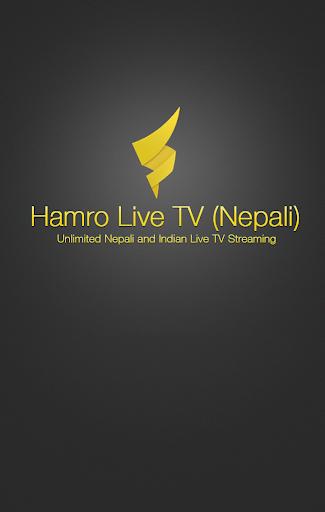 Hamro Live TV