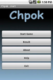 Chpok - screenshot thumbnail