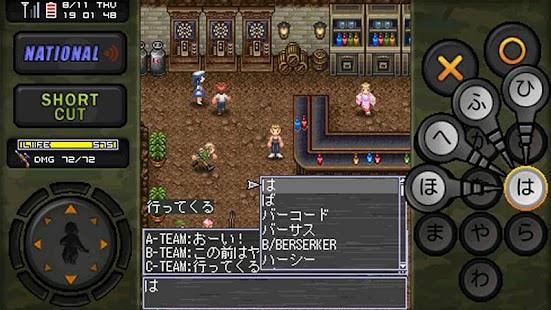 ミリオンヴァーサス・ONLINE- screenshot thumbnail