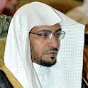 نصائح الشيخ صالح المغامسى