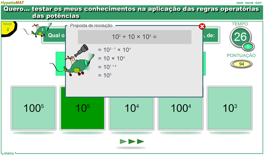 Rules of exponents- screenshot