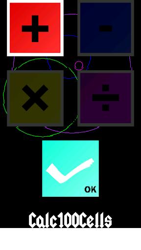 [iOS] 08/14 更新~Line Ranger 2.3.4 無怪版本~輕鬆破 1~288 關 - Line遊戲交流區 - Android 台灣中文網 - APK.TW
