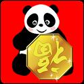 BOB무료국제전화(바오베이)宝贝-중국,태국,미국,인도네 icon
