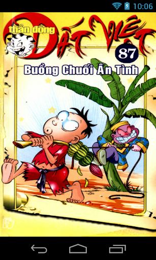 Thần Đồng Đất Việt