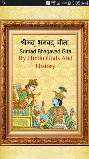Bhagvad Geetha Free