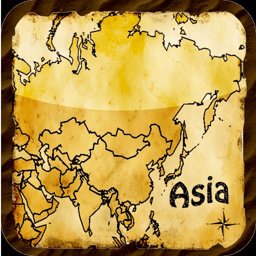 지오 퀴즈 : 아시아 益智 App LOGO-硬是要APP