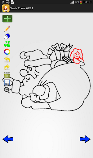 How to Draw: Santa Claus