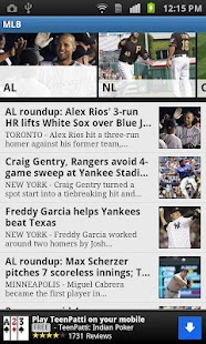Boston Herald Sports - screenshot thumbnail