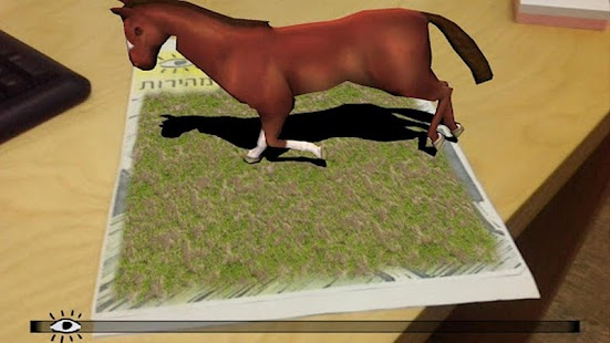 Horse AR - screenshot thumbnail