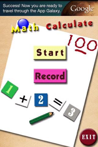 simple math game - screenshot