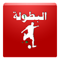 App Botola Pro Maroc APK for Windows Phone