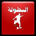 Botola Pro Maroc icon
