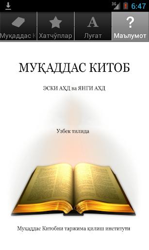 MKitob