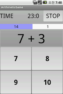 Math Game - screenshot thumbnail
