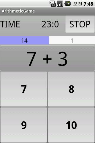 Math Game - screenshot