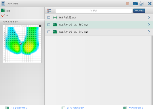 SR Air 1.0.4 Windows u7528 5