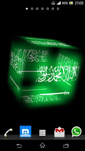 3D Saudi Arabia Cube Flag LWP