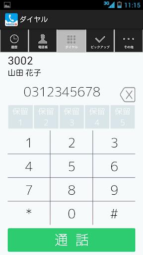 AplosOnePhoneuff08u30a2u30d7u30edu30b9u30efu30f3u30d5u30a9u30f3uff09 2.4.4 Windows u7528 1