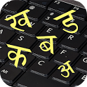 Hindi Keyboard Hindi Pride icon