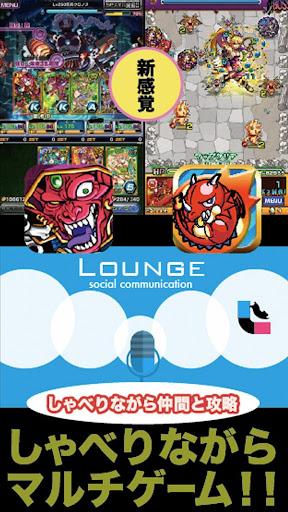 Lounge (マルチプレイしながら友達と会話!)