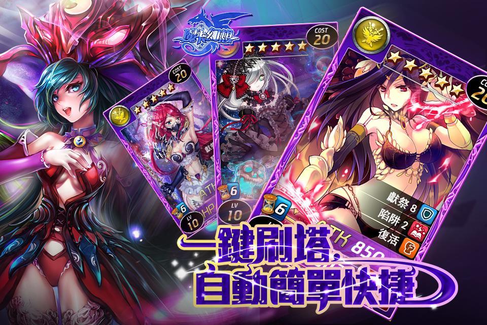 Efun-魔卡幻想- screenshot
