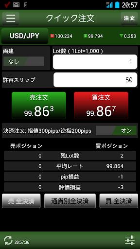 MATRIX TRADER Android u30d0u30fcu30c1u30e3u30eb screenshots 1