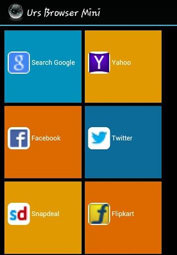 Urs Browser