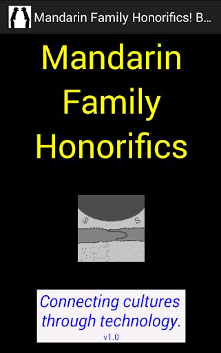 Mandarin Family Titles - BETA