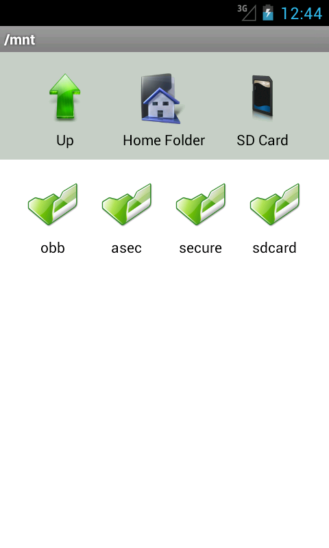 Secure Deleter- screenshot
