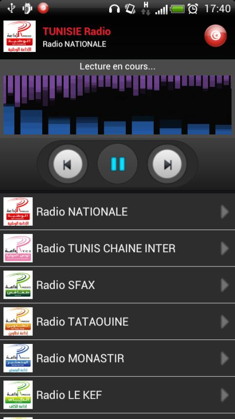 RADIO TUNISIE - screenshot