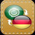 القاموس العربي (عربي-الماني) icon