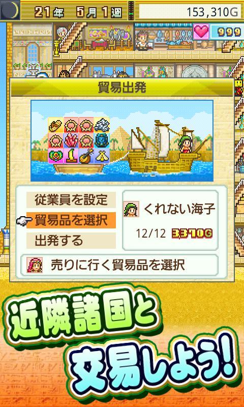 【体験版】発掘ピラミッド王国 Lite screenshot #3
