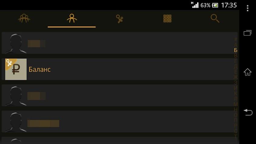 exDialer Cyber theme Screenshot