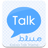 Kakao Talk Theme Baby Blue