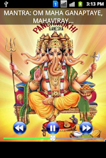 ganesha Ringtones & Wallpapers - screenshot thumbnail