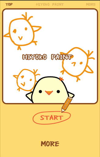 Hiyoko Paint 2.0 Windows u7528 3