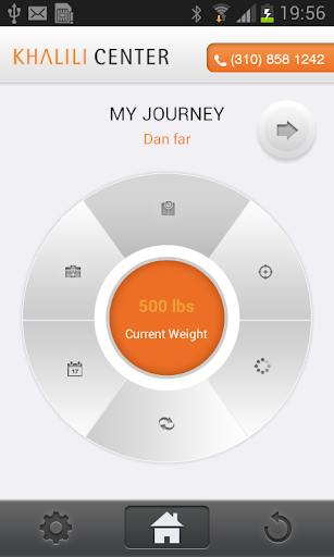 【免費健康App】Khalili Center-APP點子