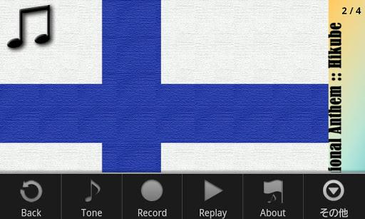 無料运动AppのNational Anthem :: HIKUBE_FIN|記事Game