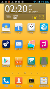 QiSS Home - screenshot thumbnail