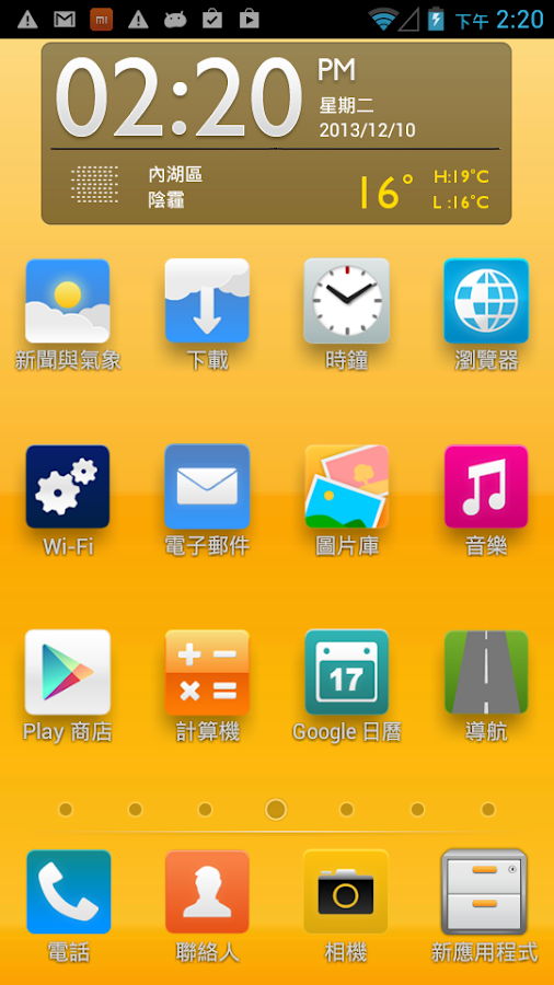 QiSS Home - screenshot