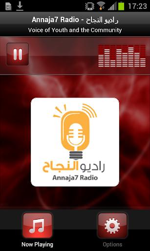 Annaja7 Radio - راديو النجاح