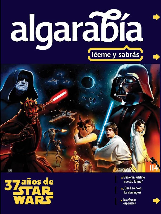 Revistas Digitales Sanborns - screenshot
