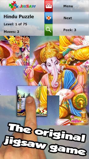 ヒンドゥー教の神のパズル