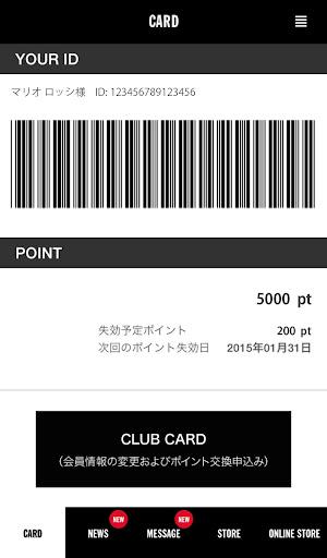 DIESEL CLUB CARD 1.4.0 Windows u7528 1